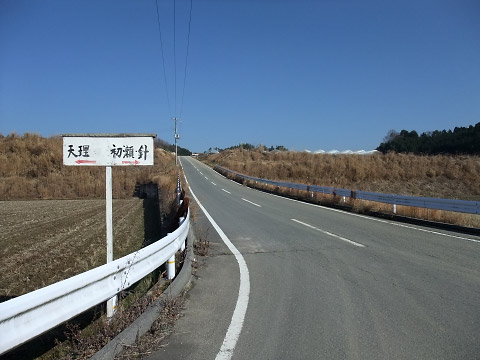 20091225_113656