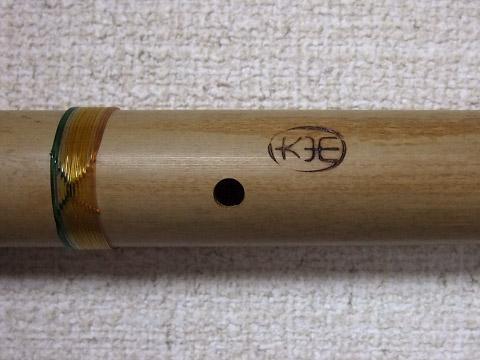 DSCF9429