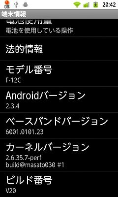 device-2013-03-23-204258