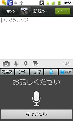 nx_input_2