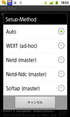 wifi_tether_setup_method