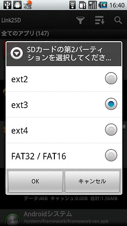 device-2013-04-03-164052