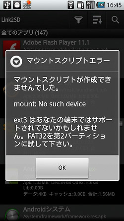 device-2013-04-03-164608