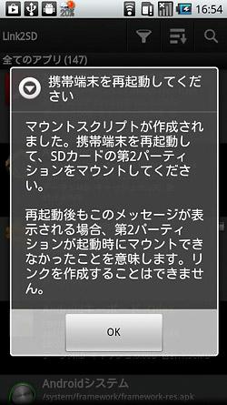 device-2013-04-03-165436