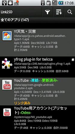 device-2013-04-03-170859