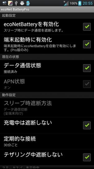 device-2014-07-13-205606