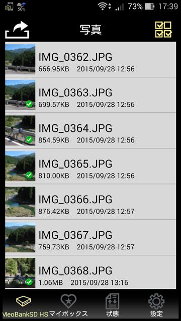 Screenshot_2015-10-01-17-39-26