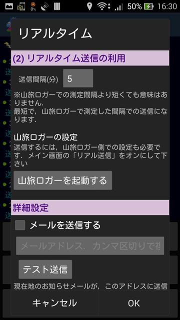 Screenshot_2016-04-30-16-30-24