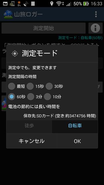 Screenshot_2016-04-30-16-33-01
