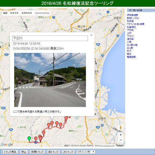 wadachi_map1