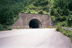 加杖坂トンネル