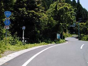 辰尾橋バス停前
