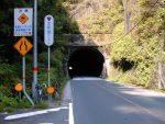 国道151号太和金トンネル