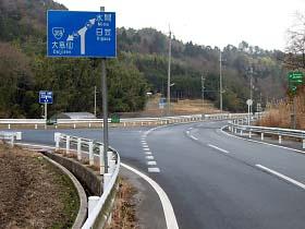 須山町付近。ここを左折。