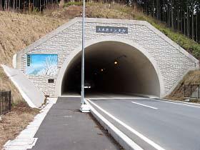 昨年開通したばかりの土屋原トンネル