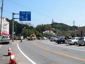 松井の交差点。ここを左折する。