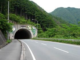 国道166号田引トンネル