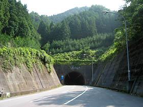 真弓トンネル