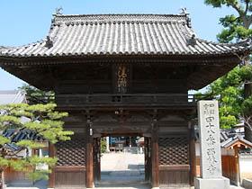 48番西林寺