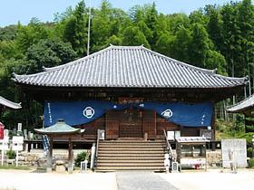49番浄土寺