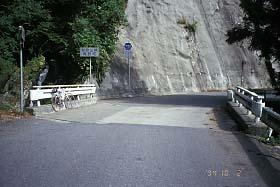 奈良・和歌山県境