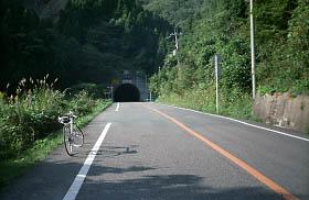 花折トンネル