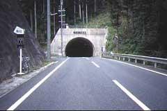 地蔵トンネル