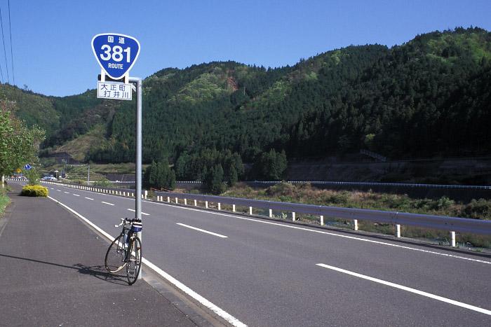 R381打井川付近