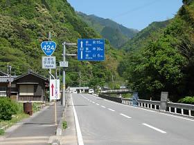 国道424号・宇井苔付近