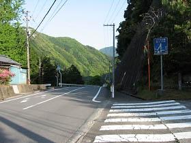 国道424号・浅間峠