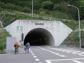 かまきりトンネル