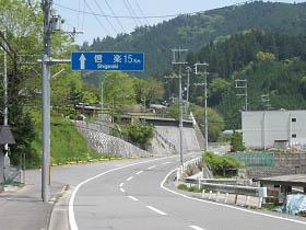 県道木津信楽線・湯船付近