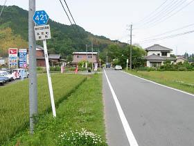 県道勢和兄国松阪線・鍬形付近