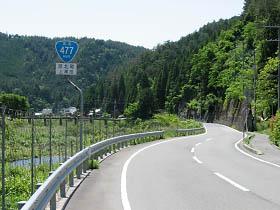 国道477号・上黒田付近