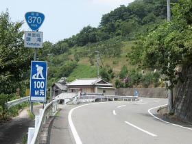 国道370号鎌滝付近