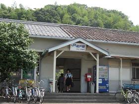 JR和歌山線船戸駅