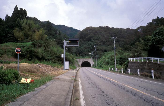 中屋トンネル