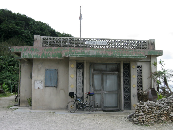 「Dr.コトー診療所」のオープンセット