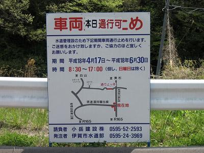 20060505_011.jpg