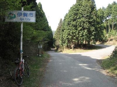 20060505_115.jpg