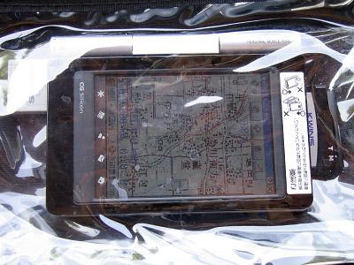 20060805_008.jpg