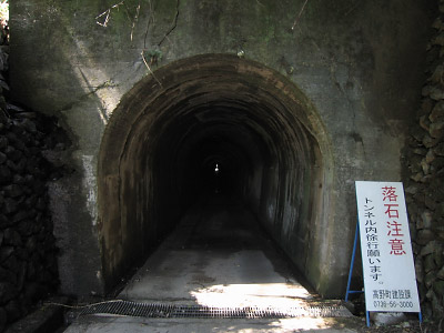 20060824_008.jpg