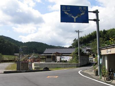20060924_007.jpg