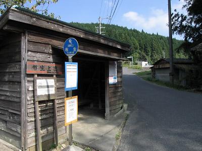 20061019_008.jpg