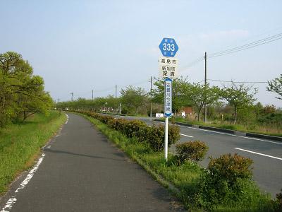 20070503_160307.jpg