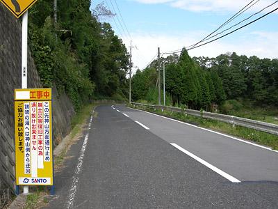 20071006_125749.jpg