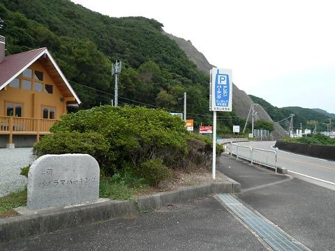 20081004_092942.jpg