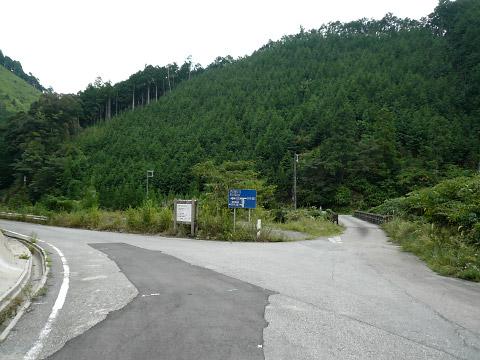 20081004_122813.jpg