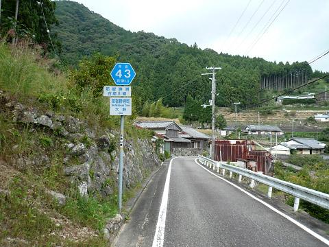 20081004_141349.jpg