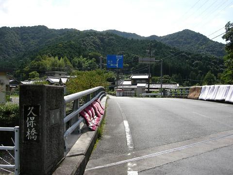 20081012_110612.jpg